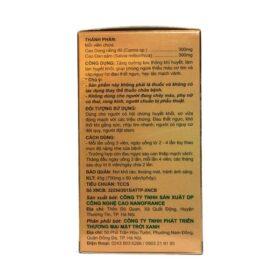 Viên Uống Giảm Đau Thắt Ngực Cardocorz 60 Viên