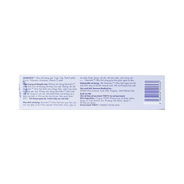 Dermatix Ultra 15G