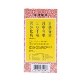 Cao Giảm Ho, Nhuận Phổi Xuyên Bối Tỳ Bà Cao 300Ml
